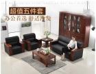 北京办公沙发租赁单人沙发租赁三人沙发租赁
