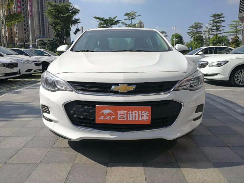 上海喜相逢汽车以租代购股份有限公司