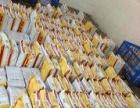 邮政包裹优惠大酬宾低价收货