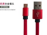 安卓手机数据线micro充电线,中国领先的礼品数据线定制一站