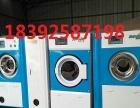 维修各类干洗店设备,维修各类水洗厂设备