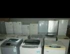 长沙逸阳空调专卖优价回收出售二手空调,洗衣机,冰箱,空调维修,