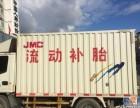 沧州汽车道路救援电话 拖车电话 搭电 换胎 补胎 送油