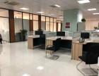 宁波国际会展中学旁整层712平豪华精装写字楼出租!