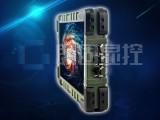 正阳瑞驰10.1寸加固型手持终端/手持机