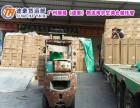 广州从化江埔专业仓储物流