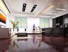 股权转让郑州电力工程设计资质公司