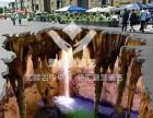 广州创意节目3D地画表演