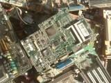 浦东新区报废电脑主机销毁处理,浦东新区川沙电子产品报废销毁