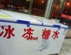 美菱1.8米大冰柜