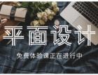 上海平面设计发展前景好,高级UI设计培训班火爆来袭