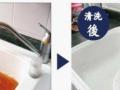 天宁区家庭酒店宾馆专业自来水管、地暖污垢清洗