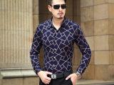 2015秋装新款品牌男装 韩版修身翻领提花衬衫男上衣 纯棉男式衬