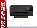 比激光更能打 惠普hp3610打印机 黑白喷墨一体机 自动双面