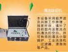 石家庄滚筒洗衣机专业清洗-立体超声波清洗技术