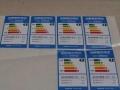 企业画册印刷 产品手册 包装 纸巾盒 手提袋不干胶