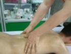 龙岗专业理疗、推拿、风湿病、骨头坏死、颈椎病
