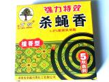 苍蝇香 驱蝇必备品 闻香而死 高效果 青松苍蝇香 灭苍蝇 檀香型