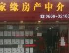香洲 红草工业区 厂房 2000平米