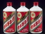 杭州回收茅台酒 杭州回收老酒报价