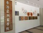广州最好的mba培训学校是哪家好,学费多少