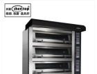 共好烘焙加盟 食品加工机械 投资金额 5-10万元