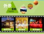 钢架农家乐烧烤旅游休闲蒙古包 聚餐蒙古包 大型包