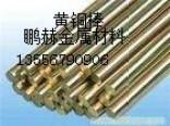 C3602黄铜管,黄铜毛细管厂家直供