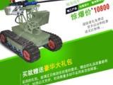 深圳智博机械精密制造有限公司