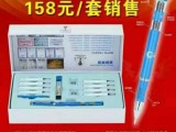AR科技团队林文正姿笔3.3发布新品