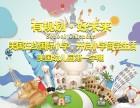 小学生出国留学英语的课程 漯河市北美外教1对1教育