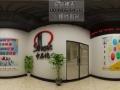 室内效果图/动态360全景图/广告网页设计制作