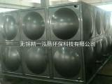 优惠价格加工定制江浙沪地区印染厂20吨不锈钢循环保温水箱