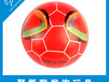 厂家定制彩印足球 PU彩印球 PU球 PU发泡玩具球 6.3CM