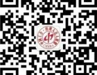 广州创新总裁课程易经创新经营管理培训班