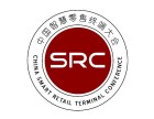 2018中国智慧零售终端大会