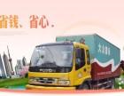 上海闸北区搬家搬场有限公司延长路店