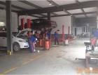 重庆专业的汽修培训学校有哪些比较好?