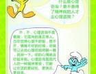 深圳心理医生咨询-专业,短程,高效