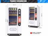 上海供应自动售货机 饮料机 现磨咖啡机(带落冰)提供专业培训