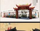 武汉国际博览中心 武汉国际会展中心展位搭建特装服务