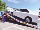 三明24小时汽车道路救援送油搭电补胎拖车维修