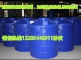三元厂家5000L纯净水塑料桶5吨甲醇储罐5立方加厚水箱