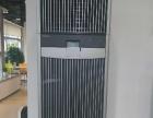 经销中央空调 吸顶机 天花机 柜机空调