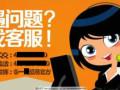欢迎访问 - 芜湖老板燃气灶全国售后服务维修电话欢迎您