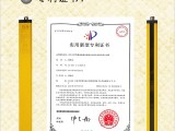 上海驭云,服务较好的安全光栅传感器公司,安全光栅传感器产品及