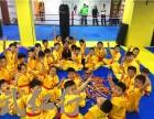 上海儿童学习武术的地方