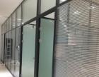 玻璃隔断,办公隔断,工程隔断,双层玻璃百叶隔断