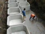 青岛组合式化粪池买新型组合式化粪池优选郑州三淼建材