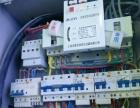 电工上门维修家庭电路灯具插座安装设备配电盘